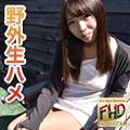 浪川 千香21才