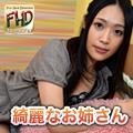 酒井 鈴23才