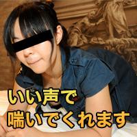 倉園 香奈恵25才