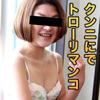 西尾 郁衣|西尾 郁衣[素人]<エッチな4610>