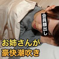 原井 明梨26才