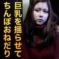 笹木 美菜18才