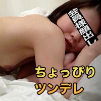 桜 美幸23才