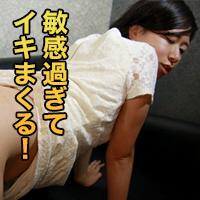 朱鷺井 玲20才