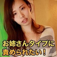中田 百合菜25才