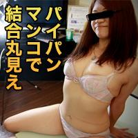 宇野 美岬21才