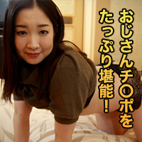 安条 遥花 : 安条 遥花 : 【エッチな4610】