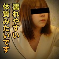 実井 香菜23才