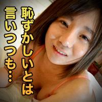 希田 美貴20才