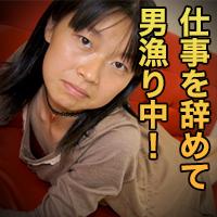 里木 栞 : 里木 栞 : 【エッチな4610】