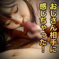 池堂 灯:池堂 灯:【h4610】