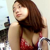 Karin Yam...