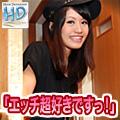 畠山 香奈 エッチな4610