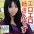 相川 真琴 エッチな4610
