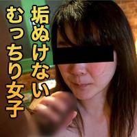 町井 瑠璃香 : 町井 瑠璃香 : 【エッチな4610】